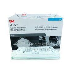 3m 9105 Vflex N95 Particulate Respirator หน้ากากป้องกันฝุ่นละอองมาตรฐาน N95 X50 ชิ้้น By Intech Premier.