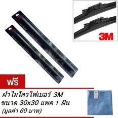 ราคา 3M ใบปัดน้ำฝน Honda Accord 2009 2012 G8 ขนาด 26 19 Wiper Blade 3M