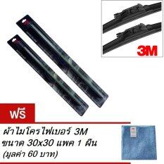ซื้อ 3M ใบปัดน้ำฝน Swift 2012 2016 ขนาด 22 18 Wiper Blade ถูก ใน ไทย