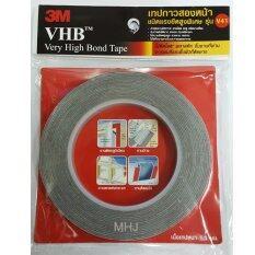 ราคา 3M เทปแรงยึดติดสูง V41 สีเทา หนา 1 1 มิลลิเมตร 3M Vhb™ Tape V41 12 Mm X 6 Yd Grey เป็นต้นฉบับ 3M