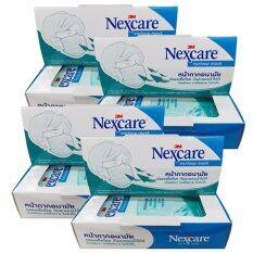 ซื้อ 3M Nexcare Earloop Mask หน้ากากอนามัย 20 ชิ้น กล่อง 4 กล่อง ออนไลน์
