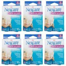 ซื้อ 3M Nexcare Sterile Eye Patch พลาสเตอร์ปิดตาขนาดเล็ก 10ชิ้น กล่อง 6 กล่อง ใหม่ล่าสุด