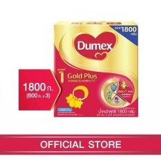 ซื้อ นมผง Dumex Gold Plus โกลด์พลัส 1 แอดวานซ์ นิวทรี 1800 กรัม ช่วงวัยที่ 1 ถูก