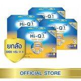 ราคา ขายยกลัง นมผง Hi Q Supergold ไฮคิว 1 พลัส ซูเปอร์โกลด์ ซินไบโอโพรเทก รสจืด 3000 กรัม 4กล่อง ช่วงวัยที่ 3 Hi Q เป็นต้นฉบับ