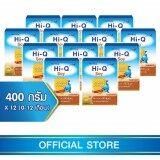 ขาย ซื้อ ขายยกลัง นมผง Hi Q Soy ไฮคิว 1 พลัส ซอย พรีไบโอโพรเทก 400 กรัม 12กล่อง นมสูตรเฉพาะ ช่วงวัยที่ 3 สมุทรปราการ