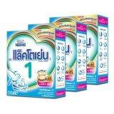 ราคา ราคาถูกที่สุด Lactogen แล็คโตเย่น 1 นมผงสำหรับทารกช่วงวัยที่ 1 แอลคอมฟอสตีส 600 กรัม แพ็ค 3 กล่อง
