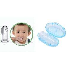 แปรงซิลิโคน แปรงเด็กซิลิโคนนิ้ว แปรงสีฟันสำหรับเด็ก แปรงเหงือก ทำความสะอาดฟันน้ำนม ลิ้นและช่องปากเด็กอ่อน 1 ชิ้น พร้อมกล่อง (ขาว ฟ้า และชมพู) By Healthy Organic Store.