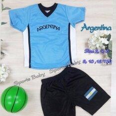 ขาย ชุดกีฬาเด็ก เสื้อ กางเกง 1 ชุด ปักลาย ทีม Argentina อายุ 8 ขวบ Midori ใน กรุงเทพมหานคร