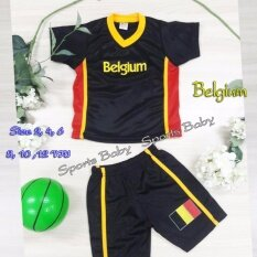 ขาย ชุดกีฬาเด็ก เสื้อ กางเกง 1 ชุด ปักลาย ทีม Belgium อายุ 10 ขวบ Midori