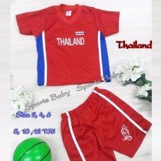 ขาย ชุดกีฬาเด็ก เสื้อ กางเกง 1 ชุด ปักลาย ทีม Thailand สีแดง อายุ 6 ขวบ ราคาถูกที่สุด