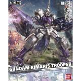 ราคา 1 100 Gundam Kimaris Trooper ออนไลน์