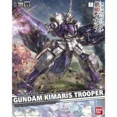 ขาย 1 100 Gundam Kimaris Trooper Unbranded Generic ออนไลน์