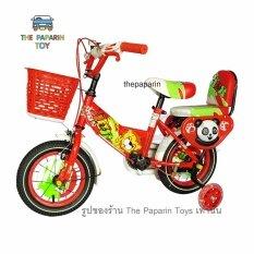ซื้อ รถจักรยานเด็ก จักรยานเด็กรูปแพนด้า12 มีล้อประคองข้างมีไฟกระพิบถอดได้ ล้อเติมลม สีแดง ถูก