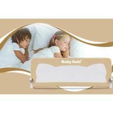 ที่กั้นเตียง กันเด็กตกเตียง ขนาด 1.5 เมตร ใช้กับ 5 ฟุต ใช้ได้กับปลายเตียง  -สีครีม.