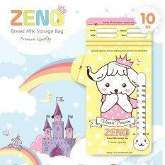 ราคา 150 Bags ถุงเก็บน้ำนมZeno มีช่องระบุอาหารกลุ่มเสี่ยงแพ้ที่คุณแม่ควรเลี่ยง 6กล่อง