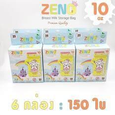 ราคา ราคาถูกที่สุด 150ถุง ถุงเก็บน้ำนม Zeno มีช่องเทแยกเพื่อความสะอาด รุ่นใหม่รับปีจอ
