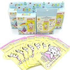 ราคา  150 ถุง ถุงเก็บน้ำนมแม่zeno มีช่องเทแยกเพื่อความสะอาด 6Box ออนไลน์ กรุงเทพมหานคร