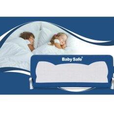 ที่กั้นเตียง กันเด็กตกเตียง ขนาด 1.8 เมตร ใช้กับ 6 ฟุต ใช้ได้ทั้งปลายเตียง และ ข้างเตียง -สีน้ำเงิน .