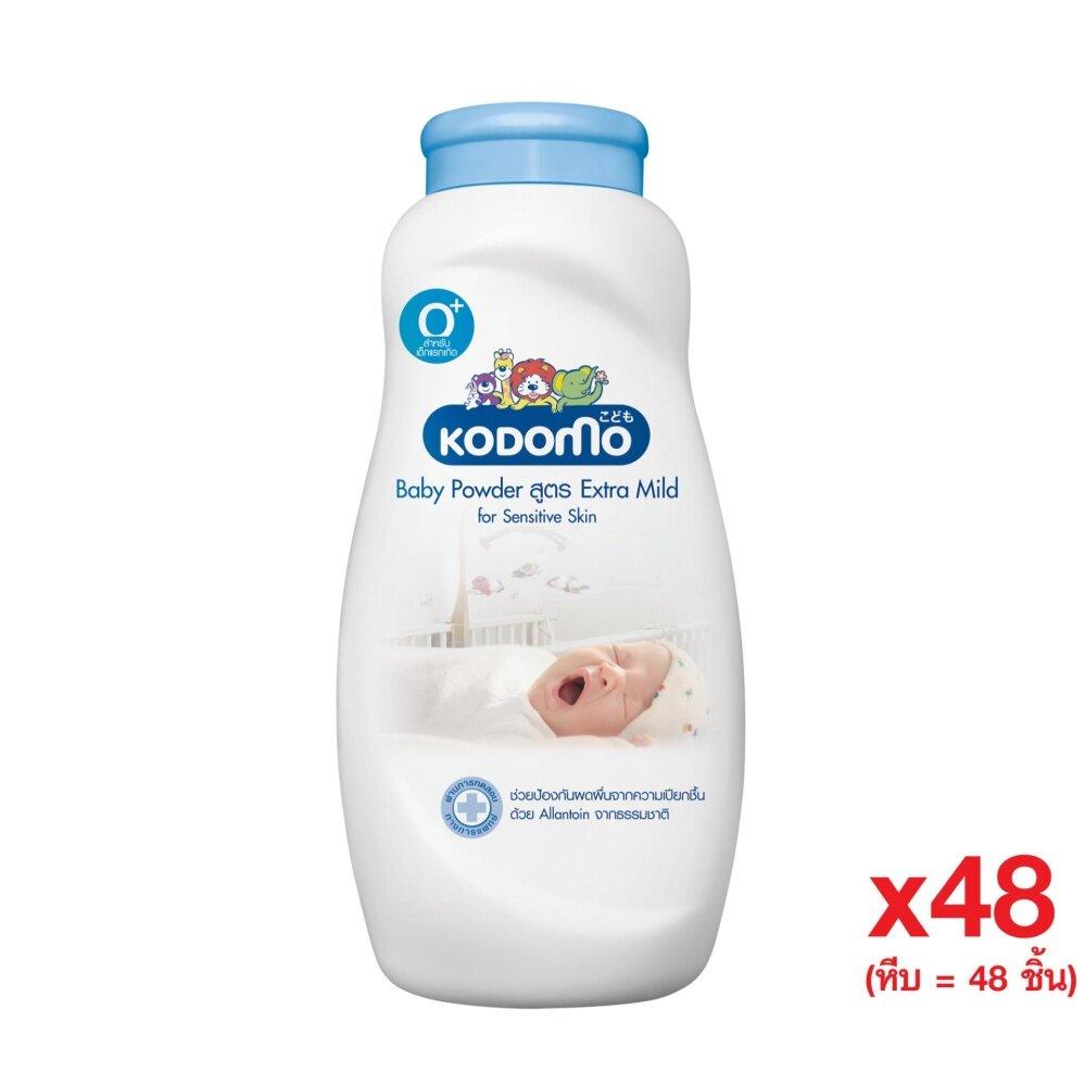 แนะนำ KODOMO แป้งเด็ก โคโดโม สูตรเอ็กตร้ามายด์ 180 กรัม (ซื้อยกหีบ 48 กระป๋อง)