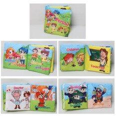 1 ชิ้น Baby Early การเรียนรู้ผ้านุ่มหนังสือ Creative Squeak หนังสือเสียงของขวัญของเล่นเกมปริศนาสำหรับเด็กสไตล์: ตัวอักษร.