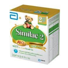 ขาย ซิมิแลค 2 เอไอ คิว พลัส อินเทลลิ โปร 1300 กรัม Similac เป็นต้นฉบับ
