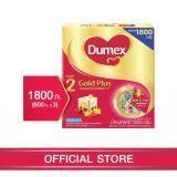 ราคา นมผง Dumex Gold Plus โกลด์พลัส 2 แอดวานซ์ นิวทรี 1800 กรัม ช่วงวัยที่ 2 ใน สมุทรปราการ