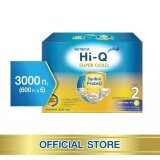 ซื้อ นมผง Hi Q Supergold ไฮคิว ซูเปอร์โกลด์ ซินไบโอโพรเทก 3000 กรัม ช่วงวัยที่ 2 สมุทรปราการ