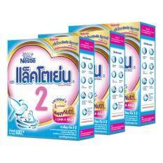 ซื้อ Lactogen แล็คโตเย่น 2 นมผงสำหรับทารกช่วงวัยที่ 2 แอลคอมฟอสตีส 600 กรัม แพ็ค 3 กล่อง Thailand