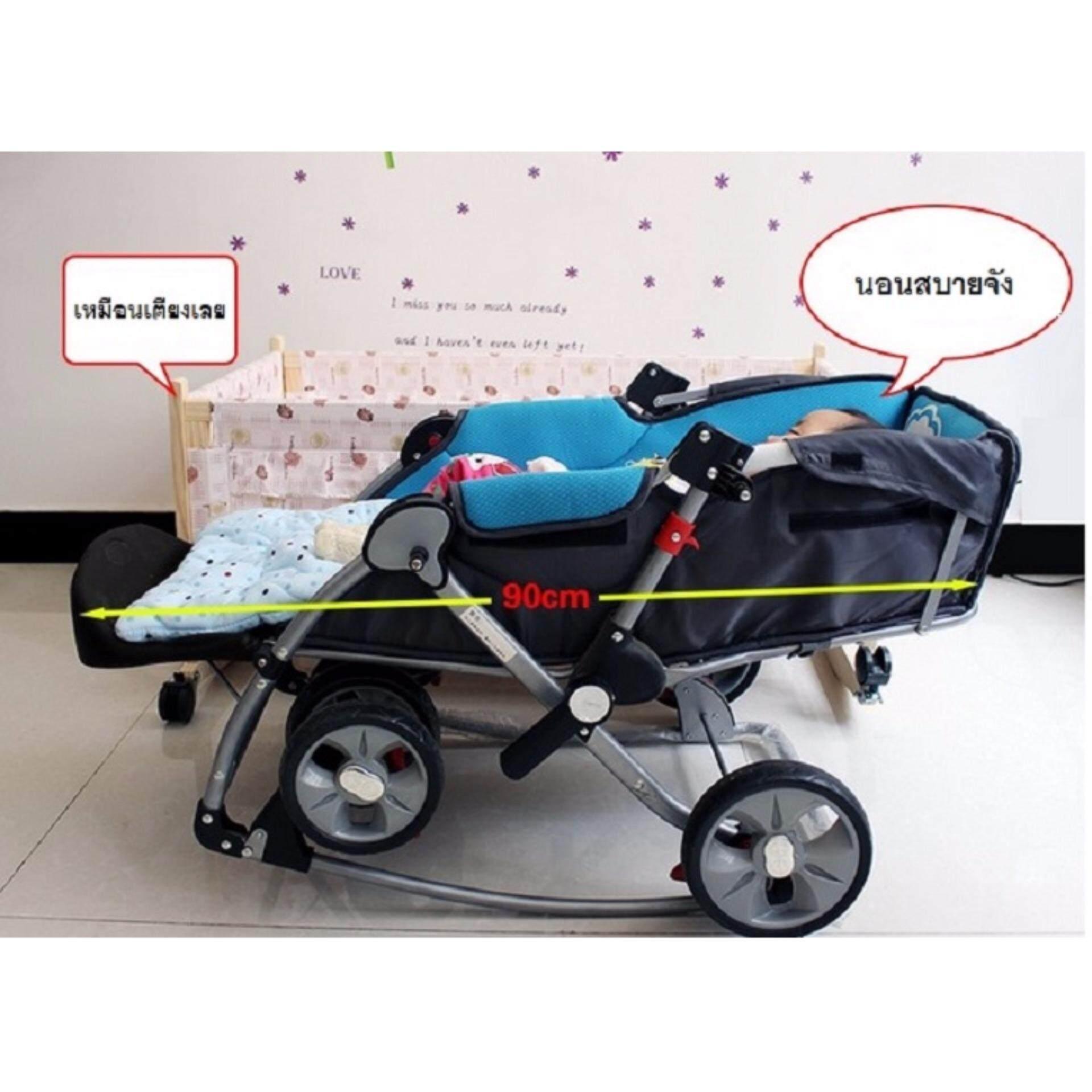 ขายถูกที่สุด baby boo รถเข็นเด็กสามล้อ Baby boo รถเข็นเด็ก5ล้อ รุ่นล่าสุด สามารถล็อกล้อได้ เบาะนิ่ม PUล้อใหญ่ ล้อมีไฟ แถมตะกร้า น้ำหนักเบา3kg รับน้ำหนักได้70kg รุ่น?TC5 ขายถูกที่สุดแล้ว