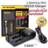ทบทวน 2 Battery Slot Nitecore Intelli I2 Intellicharger Smart Charger อุปกรณ์ชาร์จไฟ อุปกรณ์ชาร์จแบตเตอรี่ ที่ชาร์จถ่าน ที่ชาร์จถ่านไฟฉาย ที่ชาร์จอเนกประสงค์ ที่ชาร์จไฟ ถ่านไฟฉาย ถ่านชาร์จ Li Ion Imr Lifepo4 Ni Mh Ni Cd Aa Aaa Aaaa Battery