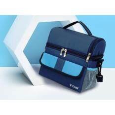 กระเป๋าเก็บอุณหภูมิ 2 ชั้น v-Coool รุ่นใหม่ (สีน้ำเงิน).
