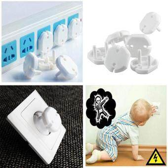 20 Pcs Safety Outlet Plugs Covers Baby Electric Proof Shock Guard Caps - intl