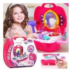 ชุดกระจกแต่งตัวกระเป๋า พร้อมอุปกรณ์ 21 ชิ้น By Kids Toys 2you.
