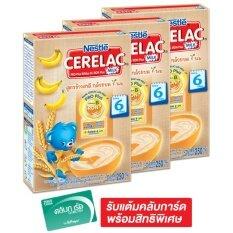 ขายยกลัง! เนสท์เล่ซีรีแล็คบีแอลข้าวสาลีผสมกล้วย 250 กรัม (แพค 3) By Tesco Lotus.