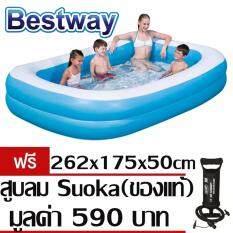 ซื้อ สระน้ำเป่าลม 2 6 เมตร สีฟ้า ขายดีอันดับ 1 ในไทย Bestway ของแท้ ถูก
