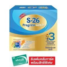 ซื้อ เอส26โปรเกรสโกลด์ ลูทีน วานิลลา1800ก ถูก ใน กรุงเทพมหานคร