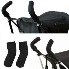2 ชิ้น/ล็อตรถเข็นเด็กทารกสีดำจับฝาครอบ Carriages ด้ามจับป้องกัน - นานาชาติ