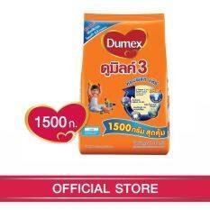 ราคา นมผง Dumex Dumilk ดูมิลค์ 3 ฅอมพลีต แฅร์ รสจืด 1500 กรัม ช่วงวัยที่ 3 ใหม่