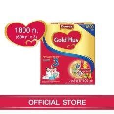 ส่วนลด นมผง Dumex Gold Plus โกลด์พลัส 3 แอดวานซ์ นิวทรี รสจืด 1800 กรัม ช่วงวัยที่ 3