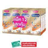 ซื้อ เอนฟาโกรเอพลัสนมยูเอชที3 รสจืด 180มล X12 ถูก Thailand