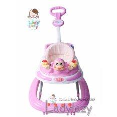 ราคา Ladylazyรถเด็กหัดเดิน ประได้ 3 ระดับ ลายลิงน้อย สีชมพู Generic ออนไลน์
