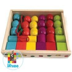ซื้อ ของเล่นไม้ ชุดร้อยเชือกสีและรูปทรง 30 ชิ้นกล่องไม้ ใน กรุงเทพมหานคร