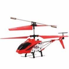 เฮลิคอปเตอร์ คอปเตอร์จิ๋ว บังคับรีโมท 3.5 Channel 2.4g Infra Remote Radio Control Rc Mini Model King Helicopter.
