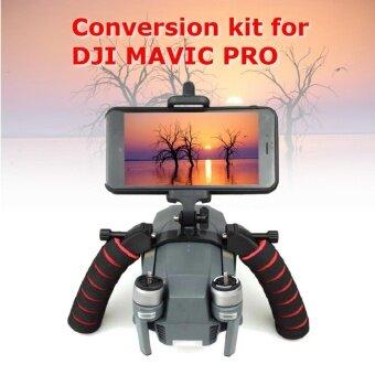 3D Printed Handheld Gimbal Stabilizers PTZ Conversion Kit F/ DJI MAVIC PRO Drone - intl