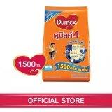 ขาย นมผง Dumex Dumilk ดูมิลค์ 4 ฅอมพลีต แฅร์ รสจืด 1500 กรัม ช่วงวัยที่ 4 ถูก ใน ฉะเชิงเทรา