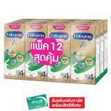 ราคา เอนฟาโกรเอพลัสนมยูเอชที4 รสจืด 180มล X12 ออนไลน์ Thailand