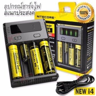 4 Battery Slot Nitecore NEW I4 Intellicharger Smart Charger อุปกรณ์ชาร์จไฟ อุปกรณ์ชาร์จแบตเตอรี่ ที่ชาร์จถ่าน ที่ชาร์จถ่านไฟฉาย ที่ชาร์จอเนกประสงค์ ที่ชาร์จไฟ ถ่านไฟฉาย ถ่านชาร์จ Li-ion IMR LiFePO4 Ni-MH(Ni-Cd) AA AAA AAAA Battery