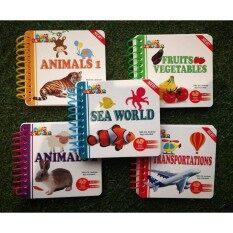 หนังสือเสริมพัฒนาการเด็ก 4d Ar Magic Card Book By Happytoys49.