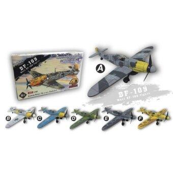 4D MODEL PLANE โมเดลเครื่องบินรบ รุ่น F4U แบบ C