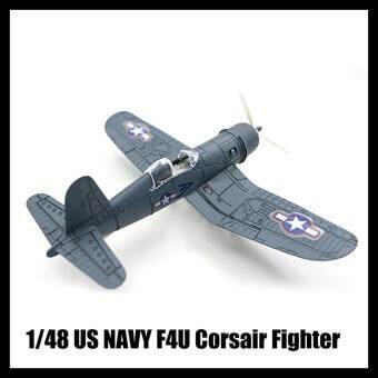 4D MODEL PLANE โมเดลเครื่องบินรบ รุ่น F4U แบบ D